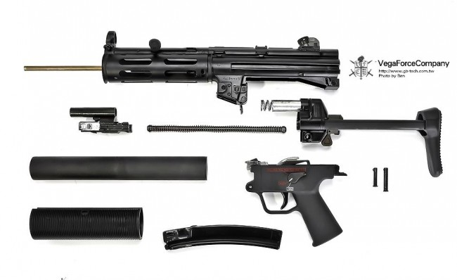 Vega Force Company MP5 SD3 Dissasembly