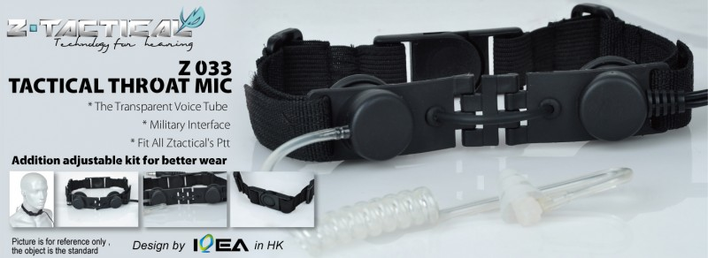Z 033 TACTICAL THROAT MIC