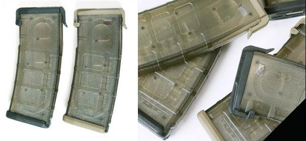 Magpul PTS TMAG Dust Cover