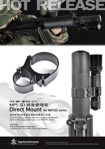Vega Force Company MP5 SD3 Direct Mount