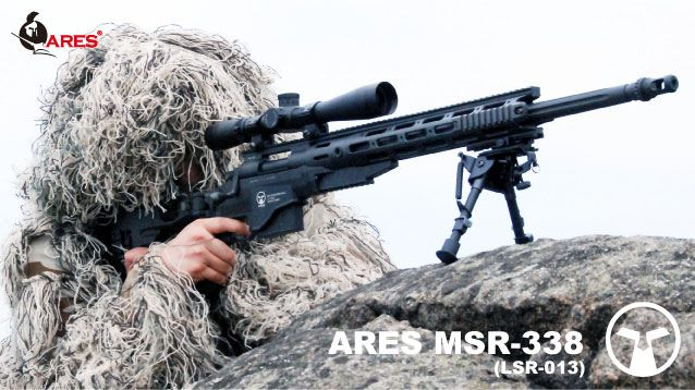 ARES Remington MSR black