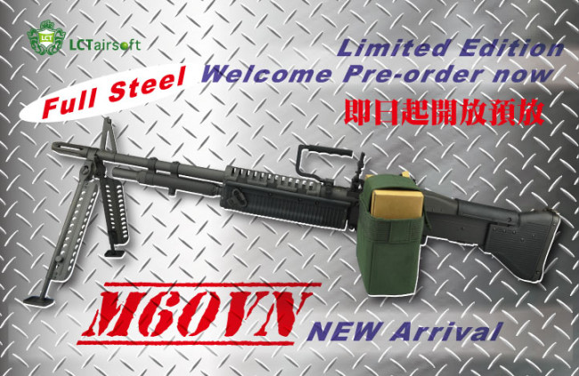LCT Airsoft M60VN Pre order