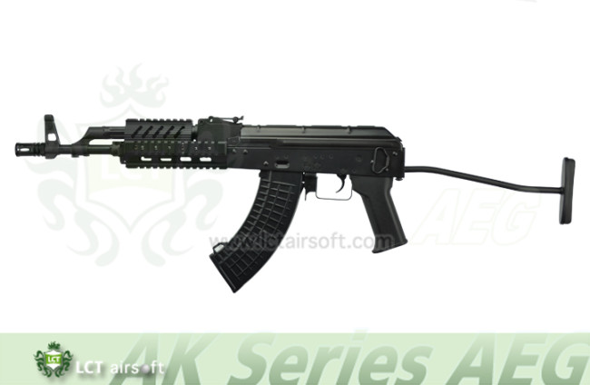LCT Airsoft TX-65
