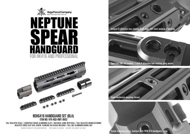 VFC Neptune Spear Handguard NSHG Hk416 handguard
