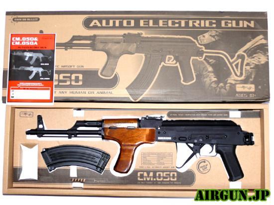CYMA AK 74 CM050