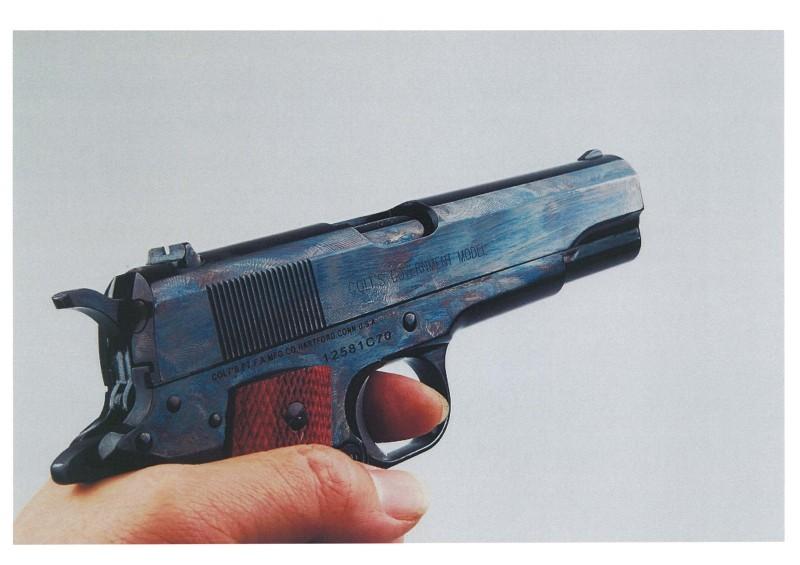 inokatsu 1911 blue steel