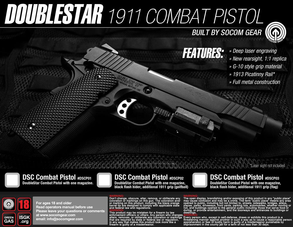 DSC Combat Pistol 1911 Socom Gear