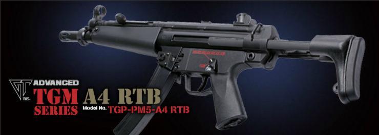 G&G TGM A4 MP5