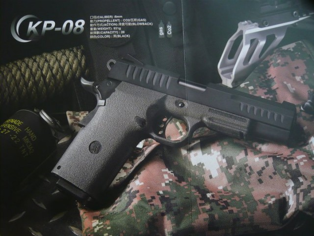 KJW KP-08