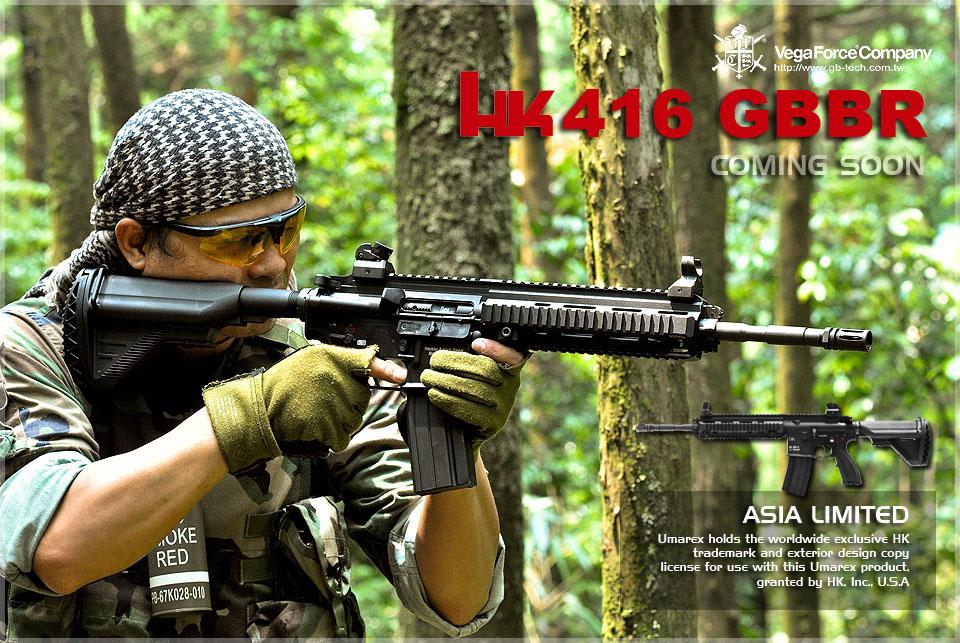 Anunciado Vega Force Company HK416 GBB
