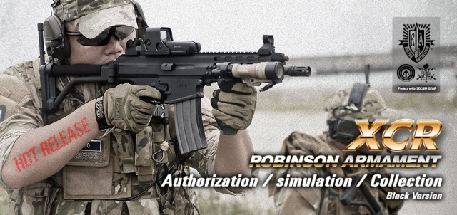 Vega Force Company Robinson Arms XCR