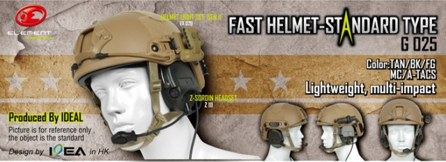 Element FAST Helmet Standard type