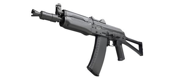 KWA AKG 74SU