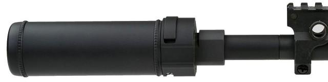 Madbull Airsoft Barrel Extension 2 inch