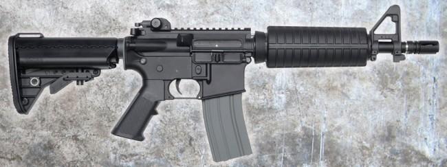 DYTAC Combat Series M4 CQBR 10.5 AEG