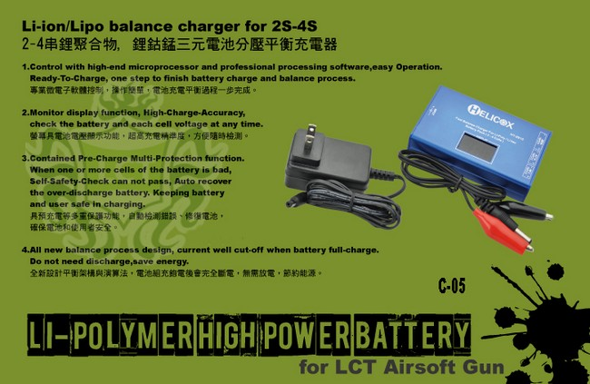 LCT Lipo Charger