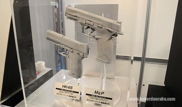 Tokyo Marui HK45 M&P prototypes
