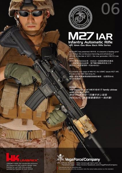 VFC HK M27 IAR