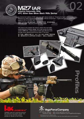 VFC M27 IAR