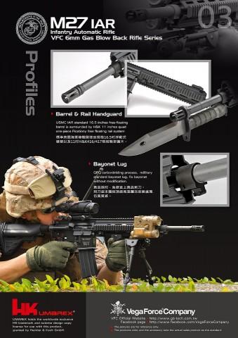 Vega Force Company HK M27 IAR
