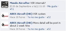 ARES MSR VSR Internals