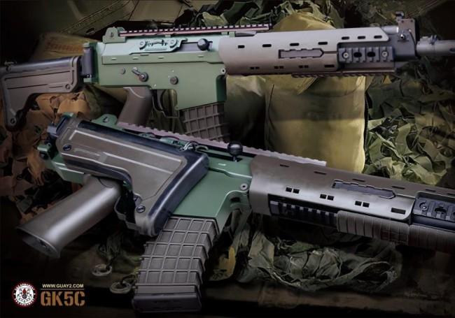 G&G GK-5C AK5C AEG
