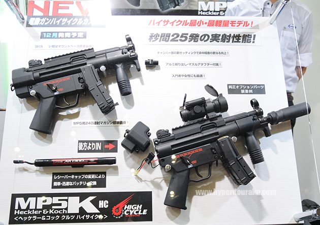 Tokyo Marui MP5K High Cycle HC