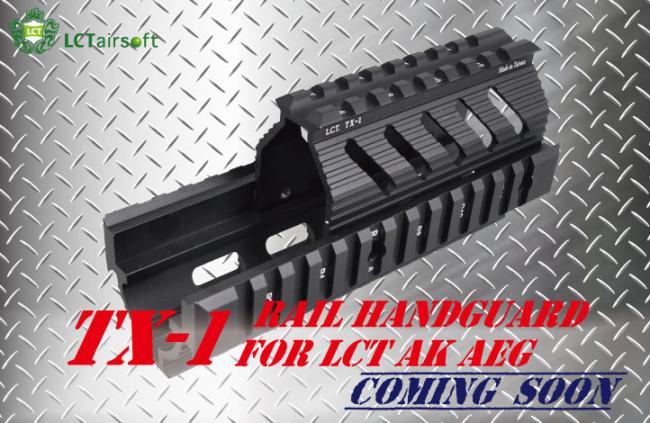 LCT Airsoft AK handguard TX-1