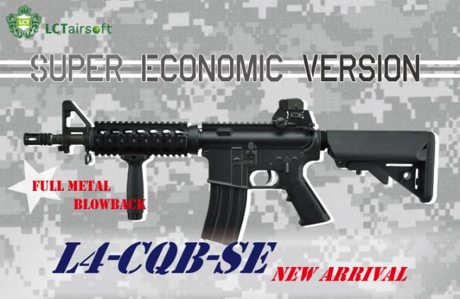 LCT Airsoft L4 CQB
