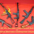 LCT Airsoft ha publicado recientemente estaimagenen la que podemos ver un AS VAL junto a varios rifles AK. Parece que tendremos otro AS VAL en camino, así que vamos a […]