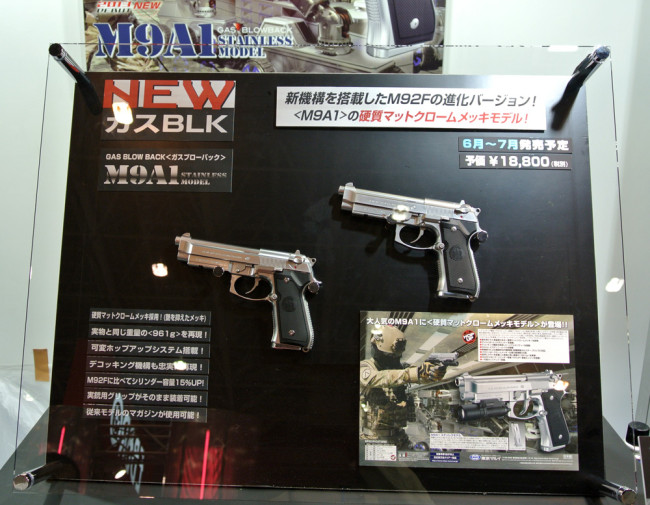 Tokyo Marui Beretta M9A1 stainless