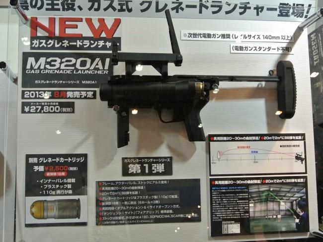 Tokyo Marui M320A1