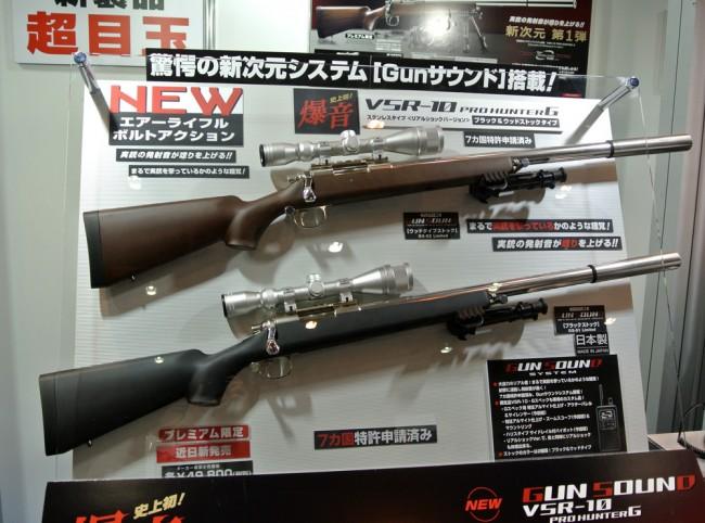 Tokyo Marui VSR10 new system
