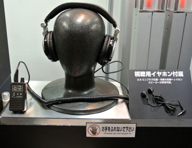 Tokyo Marui new system VSR10 headset