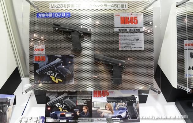 Tokyo Marui Hk45 GBB