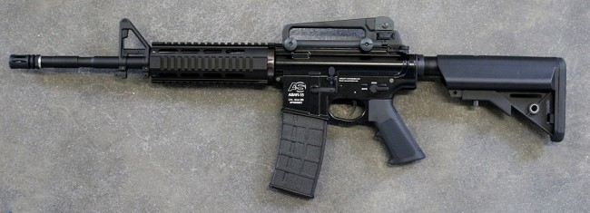 ASAR-15 AEG