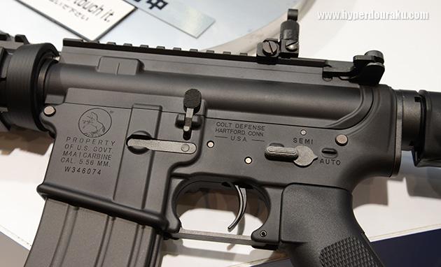 Marcajes M4A1