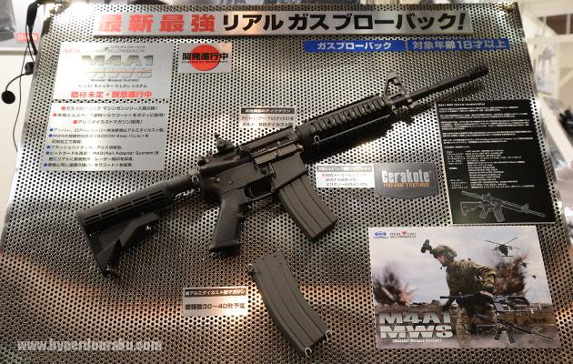 TM M4A1 GBB