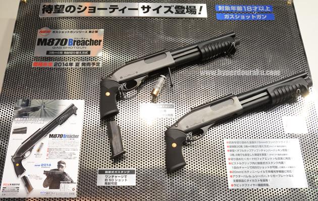 M870 Breacher GBB
