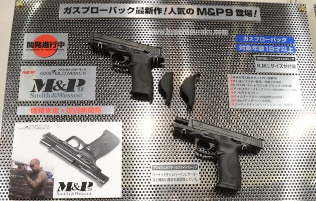 Tokyo Marui M&P9