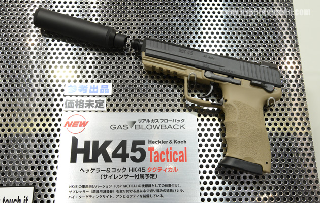 Tokyo Marui HK45 two tone version