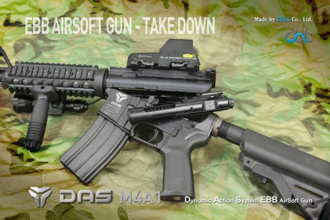 GBLS M4A1 DAS EBB