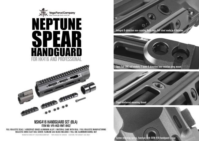 VFC Neptune Spear Handguard NSHG