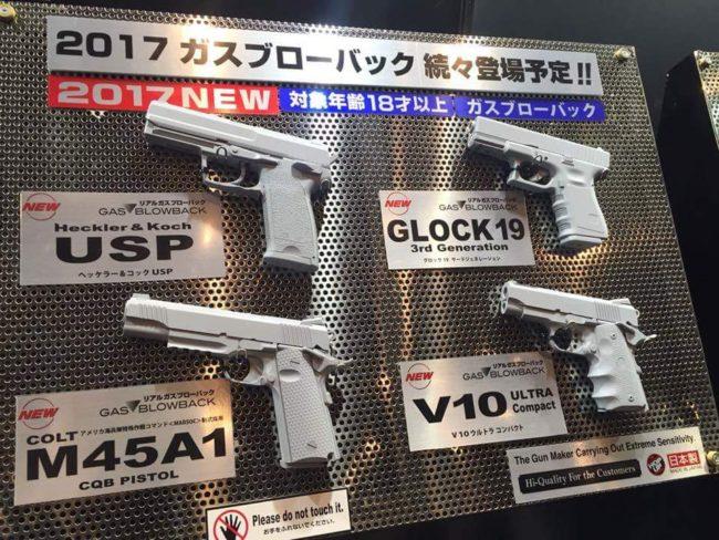 Tokyo Marui resin pistols 2017