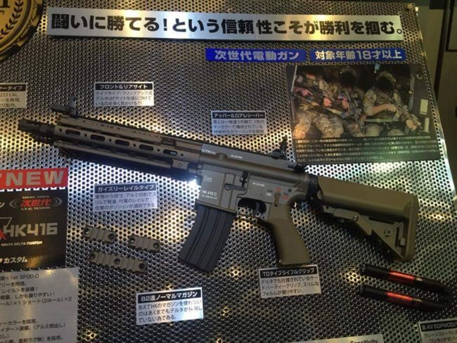 HK416 Delta Force Custom EBB