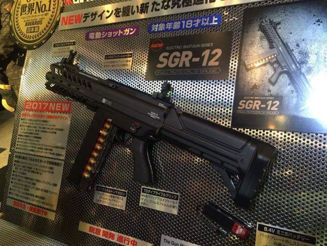 Tokyo Marui SGR-12