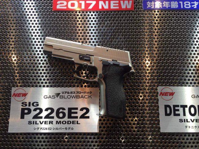 SIG P226 E2 silver