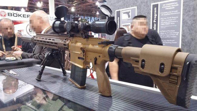 M110A1 CSASS