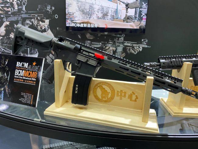VFC BCM Rifle